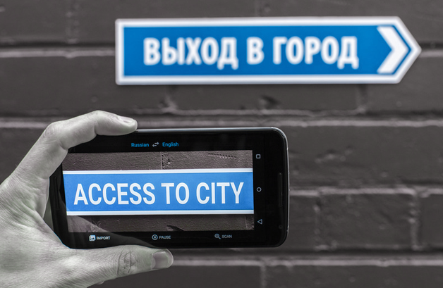 Phone pointed at a Russian sign. The phone is translating the text in the image live.